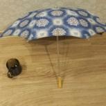 Винтажный зонтик, Новосибирск