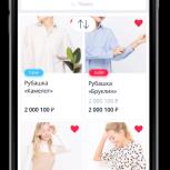 Разработка мобильных приложений Ios, Android. Мобильные приложения, Новосибирск