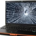 Замена экрана-дисплея-матрицы (кому как нравится) на ноутбуке, Новосибирск