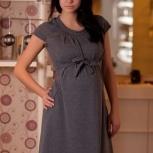 Платье для беременной фирмы Happy Moms, 54 размер, Новосибирск