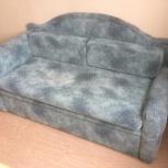 Продам диван - недорого, Новосибирск