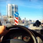 Курьерская доставка по городу, Новосибирск