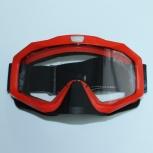 Очки спортивные VEMAR красные прозрачные с защитой носа, Новосибирск