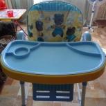 Продам стульчик для кормления pitusso bonito, Новосибирск