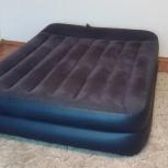 Продам двуспальную надувную кровать Intex, Новосибирск