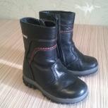 Зимние ботинки, 23 размер, Новосибирск