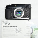 Фотоаппарат Fujifilm X-Pro1, Новосибирск