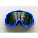 Очки спортивные VEGA MJ-01 синие линза зеркальная, Новосибирск