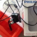 Продам веб-камеру Philips, Новосибирск