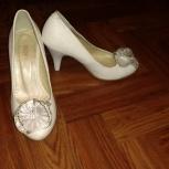 Продам свадебные туфли, Новосибирск