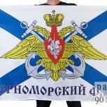 Флаг Черноморского Флота 90x135, Новосибирск