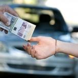 Покупаю автомобили, Новосибирск