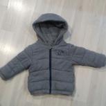 Продам куртку для мальчика, Новосибирск