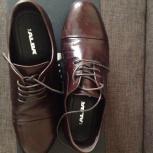 Продам мужские туфли ALBA 40 размер Идеальное состояние, куплены в МАЕ, Новосибирск
