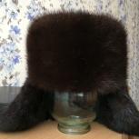 Продам шапку-ушанку, Новосибирск