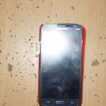 телефон Samsung Mega 5.8, Новосибирск