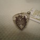 Продам кольцо 925 проба, Новосибирск