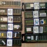 Оперативная память SDRAM, Новосибирск