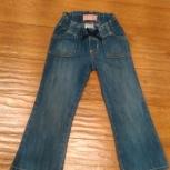 Продам джинсы для девочки на возраст 3 года. б/у., Новосибирск