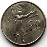Южная Корея 100 вон 1975 30 лет Независимости. Арка независимости, Новосибирск