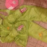 на осень костюм от 2 до 3лет, Новосибирск