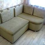 Угловой раскладной диванчик для кухни, Новосибирск