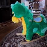 Качалка-динозаврик, Новосибирск