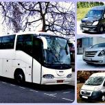 Микроавтобусы от 7 до 20м / автобусы 35-45 мест, Новосибирск