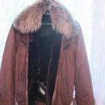 Продам зимнюю мужскую кожаную куртку, Новосибирск