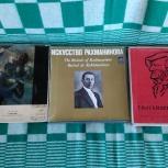 Коллекция грампластинок мировой классической музыки, Новосибирск