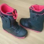 Продам отличные ботинки Burton ion 43.5, Новосибирск