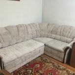 Продам угловой диван с креслом-кроватью., Новосибирск