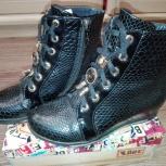 Продам демисезонные ботинки на девочку 35 размер, Новосибирск