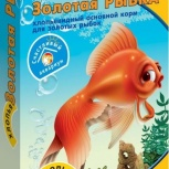 """Корм для рыб Рыбята """"Золотая рыбка"""" хлопья, Новосибирск"""