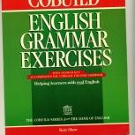 Пособие English Grammar Exercises, Новосибирск