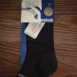 Новые женские носки Reebok, Новосибирск