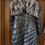 Натуральный Кожанный пуховик с капюшоном  р 46, Новосибирск