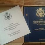 Альбом для монет прекрасная америка Albonumismatico, Новосибирск
