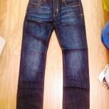 Новые джинсы, Новосибирск
