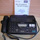 Факс Panasonic KX-FT26RU, Новосибирск