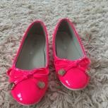 туфельки для принцессы( розовые), Новосибирск