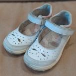 Продам туфли на девочку, Новосибирск