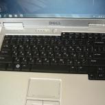 """Ноутбук 15.4"""" Dell 1501-белый стиляга, Новосибирск"""