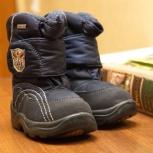 Мембранные ботиночки Skandia, Новосибирск