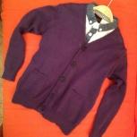 Джемпер и рубашка Zara, armani, next, Новосибирск