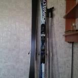 продам горнолыжный комплект, Новосибирск
