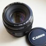 Объектив Canon EF 50mm F1.4 USM, Новосибирск