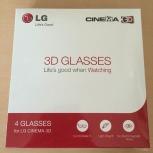 Очки 3D LG AG-F310, Новосибирск