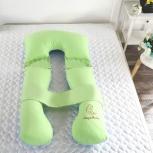 Подушка для беременных и кормящих мам очень хорошего качества., Новосибирск
