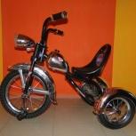Продам трехколесный велосипед, Новосибирск